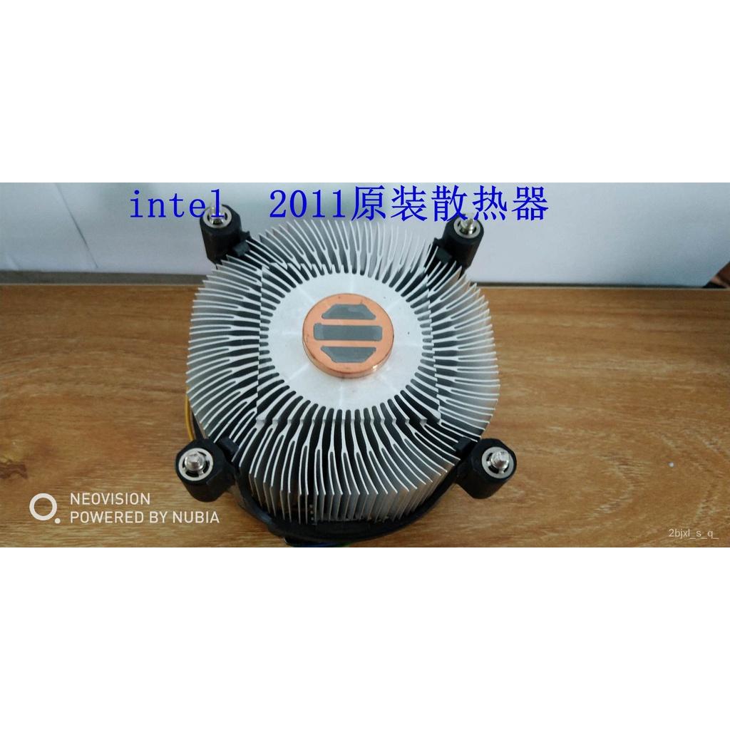 intel 原裝 2011風扇 散熱器 x79 X99 2066主板散熱器 pwm風扇 Yudk