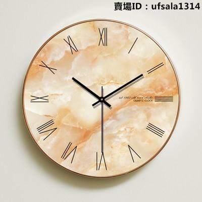北歐大理石紋理掛鐘 歐式現代簡約時鐘個性創意客廳時尚鐘錶壁鐘