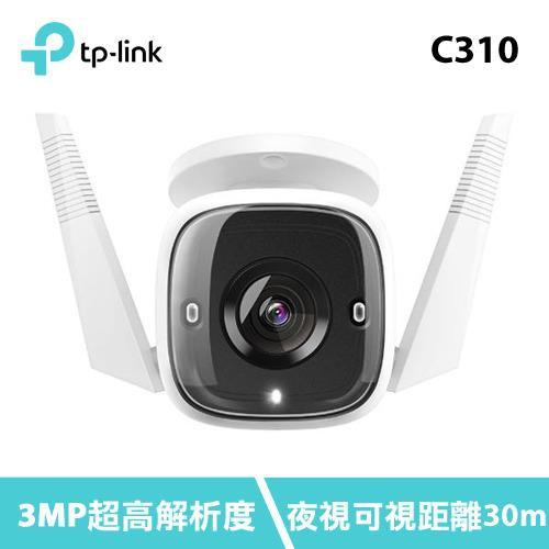 TP-LINK Tapo C310(EU) 室外安全 Wi-Fi 攝影機