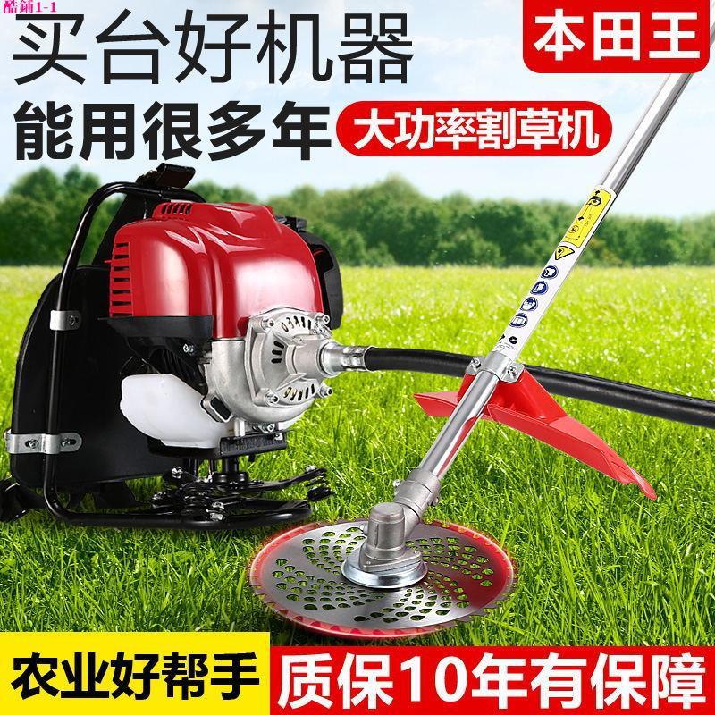 進口本田王割草機多功能除草松土開溝機小型水稻玉米收割機綠籬機
