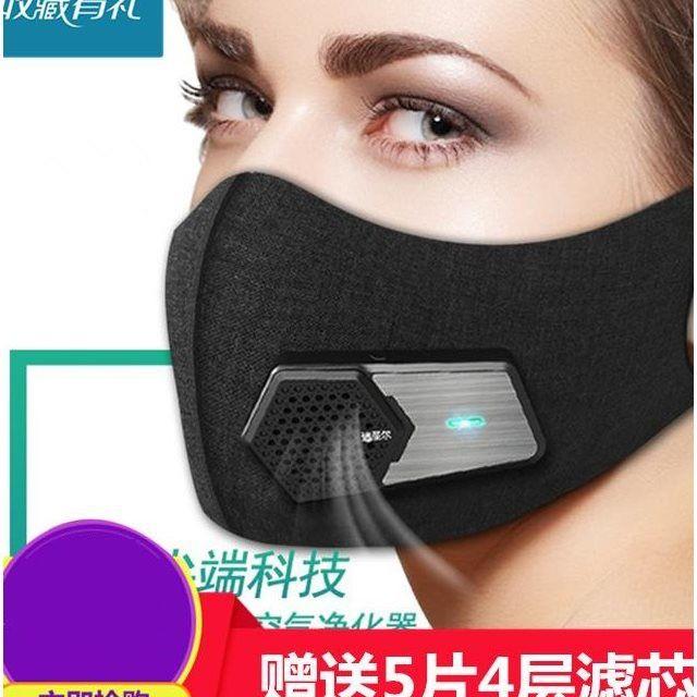 熱賣現貨送風甲醛口罩霧霾跑步運動專用智能孕婦電子七層pm2.5電動防護防