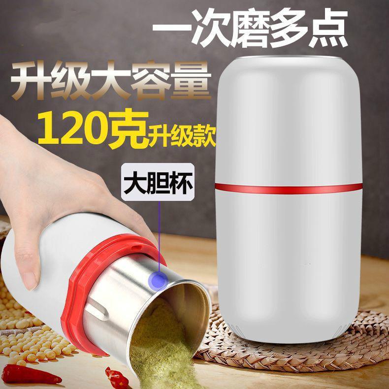 ❍110V台灣電壓家用磨粉機 五谷雜糧葯材干磨機 電動咖啡研磨機 攪拌機 粉碎機