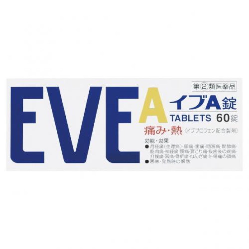 EVE イブ A錠 60錠