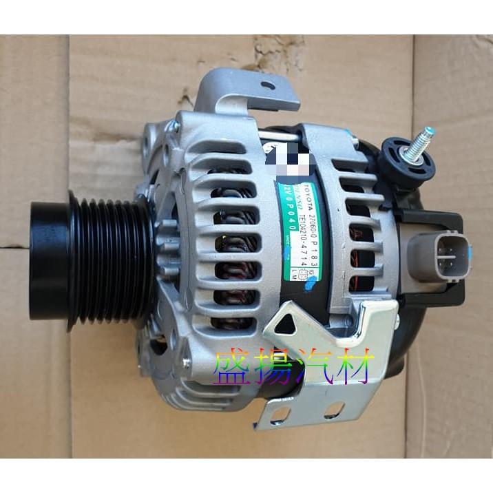 盛揚 豐田 PREVIA 2.4(06-12) RAV4 2.4 (08-12)正廠發電機 外匯品(120A 單向軸承)