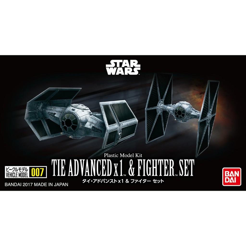 老夆玩具【鋼彈現貨】萬代BANDAI 組裝模型 星際大戰 VEHICLE MODEL 007 鈦高級戰機X1&鈦戰機套組