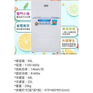 KOLIN-90L雙門電冰箱歌林小冰箱 新北市
