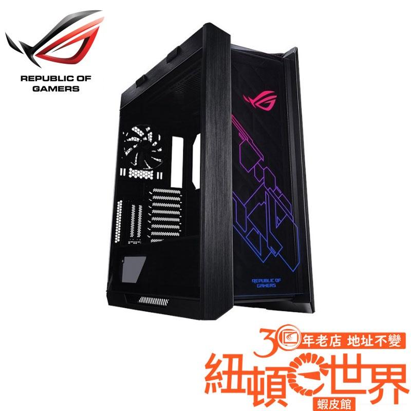 ASUS 華碩 ROG Strix Helios RGB 玻璃透側 E-ATX 機殼