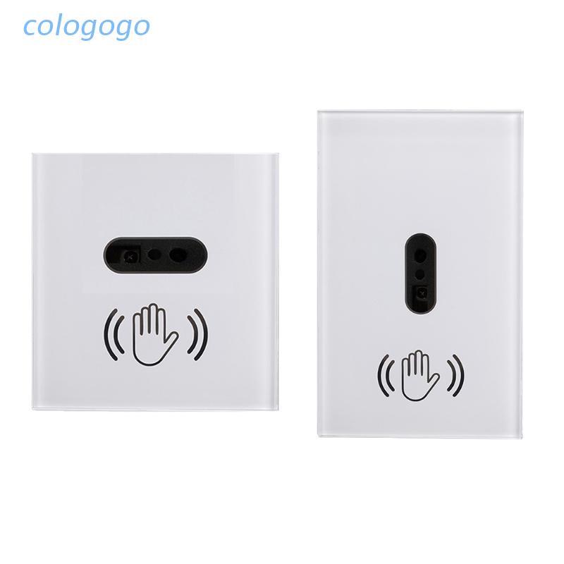 COLO  CS / US紅外線人體感應器壁燈開關手掃感應開關