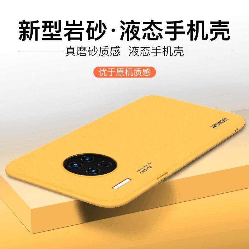 華為mate30手機殼mate30Pro全包防摔mate30ePro網紅5G創意保護套