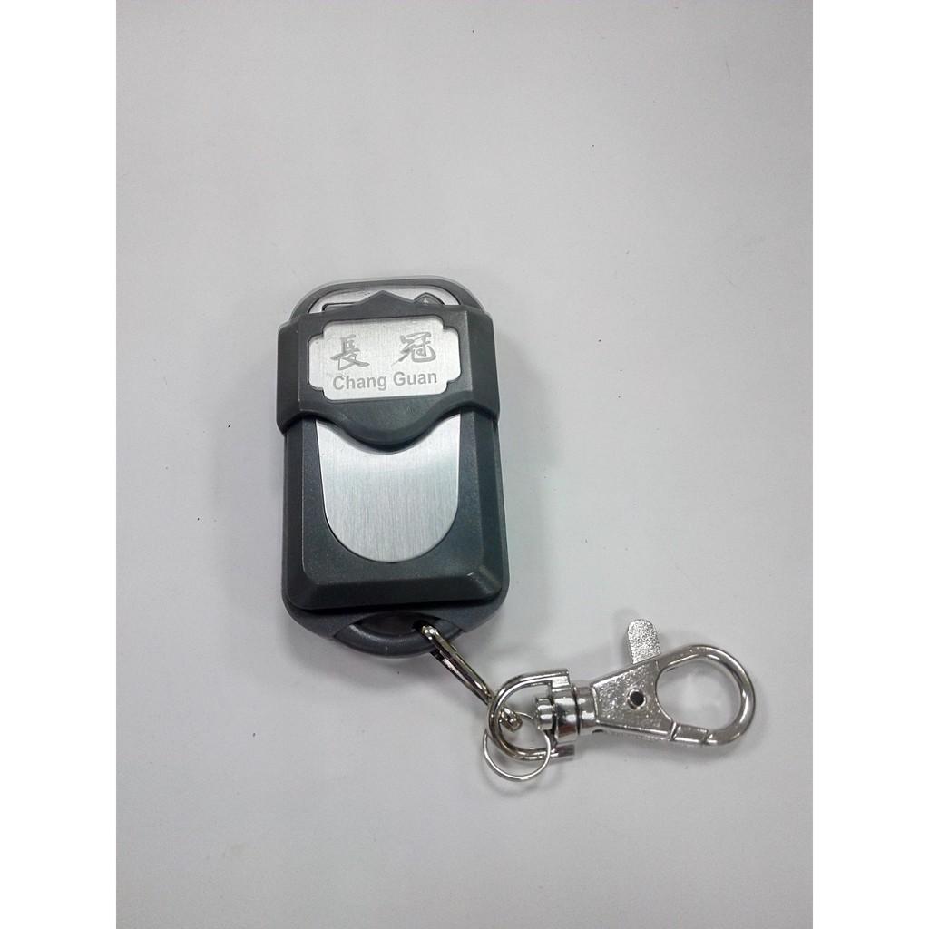 原廠!長冠CG-989 滾碼發射器/鐵門/鑰匙/電捲門/鐵捲門/馬達/遙控器