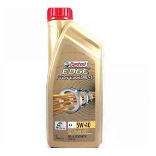 【優品直輸】 Castrol EDGE Professional LL01 5W-30  / A3 5W-40 全合成機油 台中市