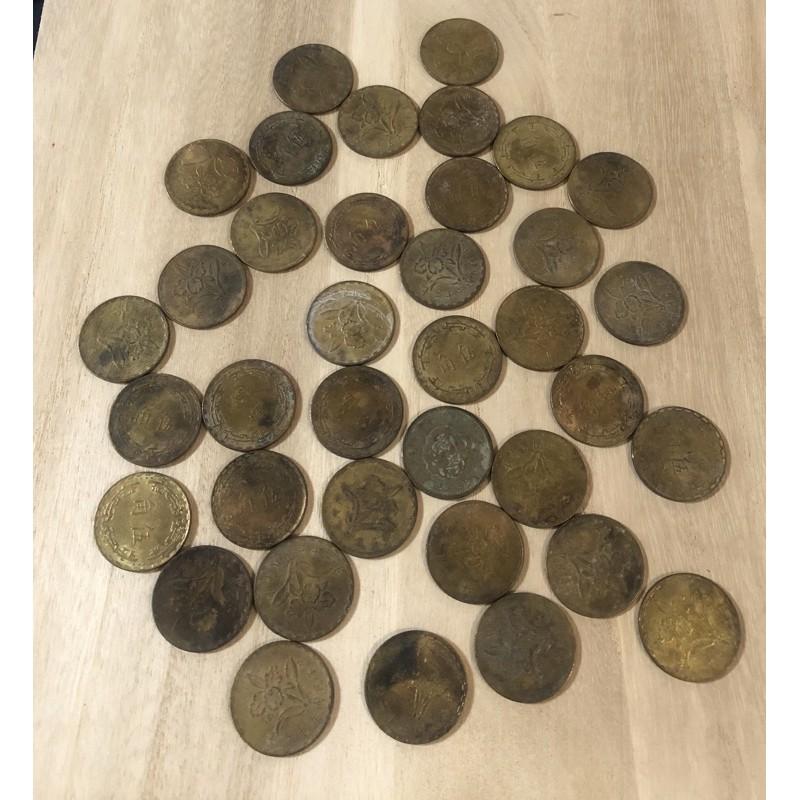 ❤️ 台灣錢幣 中華民國56年 59年 60年 61年 62年 5角 伍角 五角