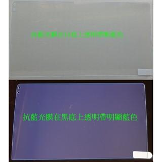 全玻璃滿版車用安卓機 霧面防反光抗藍光9吋、10吋、10.1吋、10.2吋鋼化玻璃保護貼 JHY 飛鳥 車機鋼化膜 臺中市