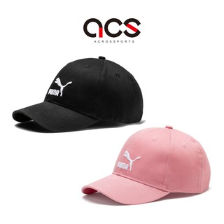 Puma 帽子 ARCHIVE Logo BB cap 男女款 老帽 黑/ 粉 任選 【ACS】 臺中市