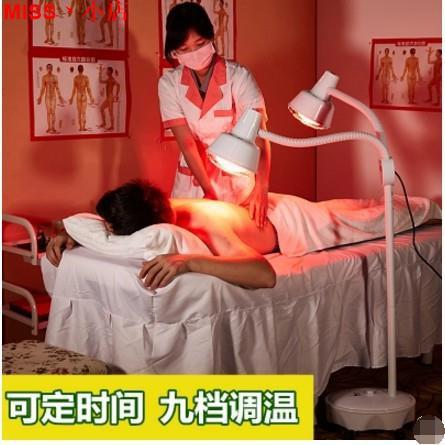 MISS丶小店遠紅外線理療燈烤電理療燈家用儀烤燈紅光燈定時調溫紅外線落地燈