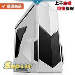 AMD R7 3700 華碩 ROG STRIX RTX3090 O 0D1 電競主機 電腦主機 電腦 筆電 繪圖 多開