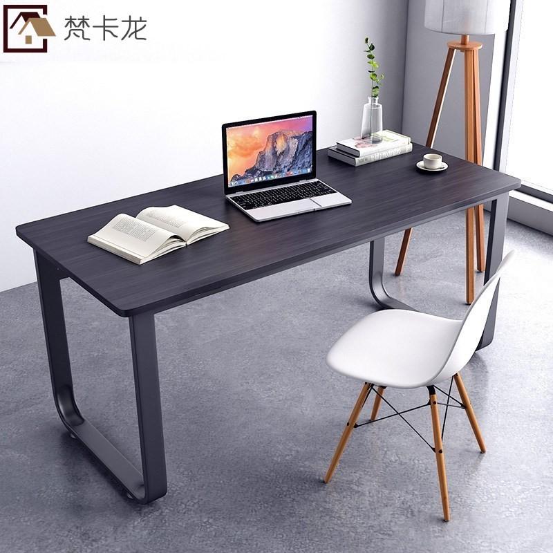電腦桌學生簡約辦公桌鋼木書桌長80/100/120/140/160寬60/70/80cm