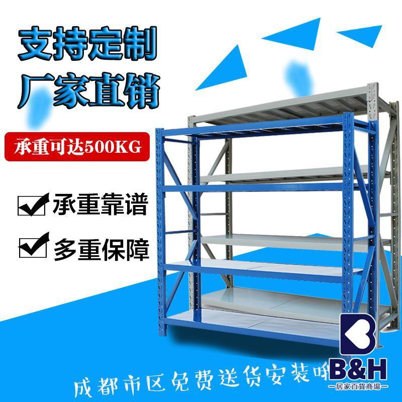 東西置物熱賣四川倉庫貨架倉儲家用置物架成都庫房鐵架子多功能自由組合展示架