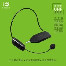 十度 SHIDU 頭戴式多功能麥克風 U8 /市場.學校.導遊最愛