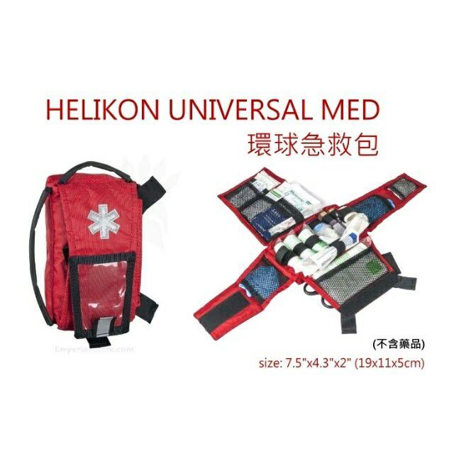 Helikon-tex Moll 全開式急救包