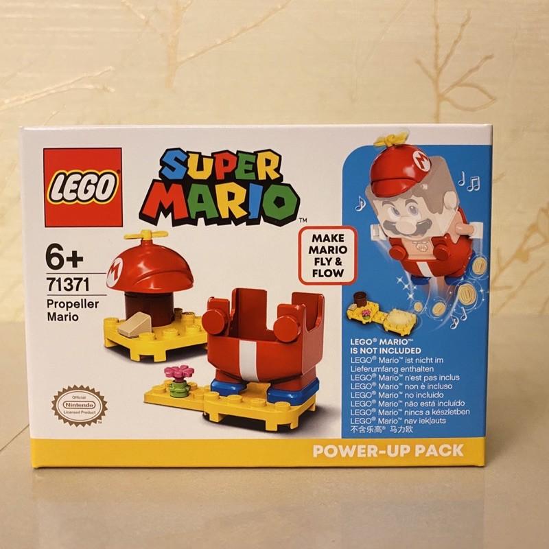 【LETO小舖】樂高 LEGO 71371 Super Mario 螺旋槳 服裝 全新未拆 現貨