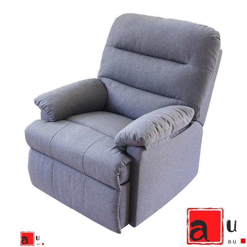 現貨 CH1137-1 Kaitekina機能沙發  單人沙發  休憩沙發  功能沙發 個人沙發
