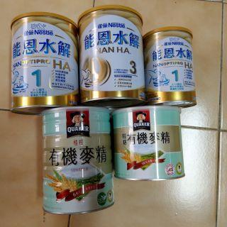 空奶粉罐 勞作 美術 科展 暑假作業 食物罐 800公克 400公克 500公克  300公克 新北市