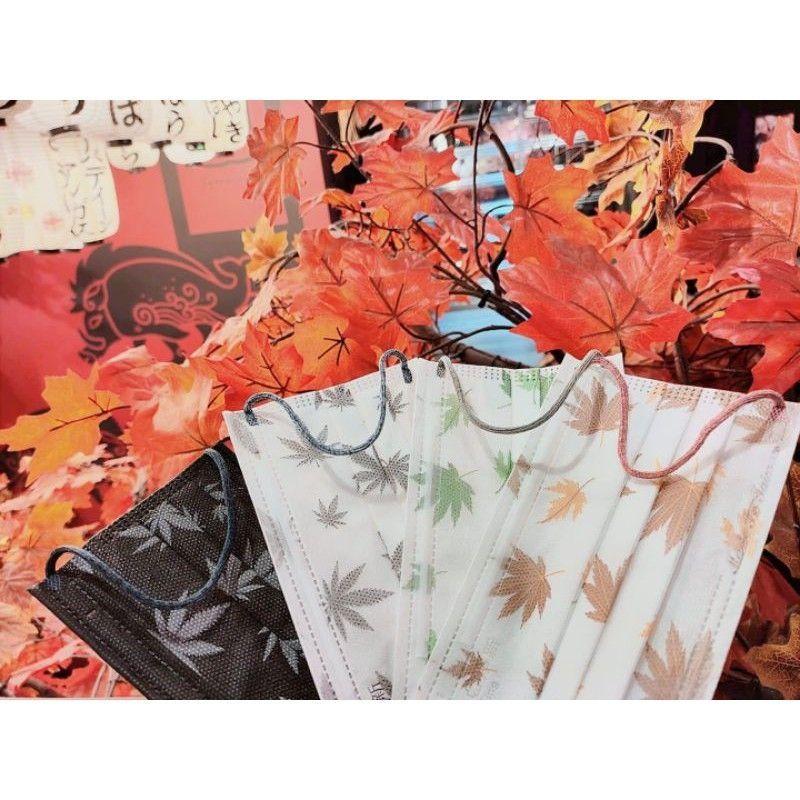 淨新🎉少量🎉精緻🍁楓葉🍁口罩🎆