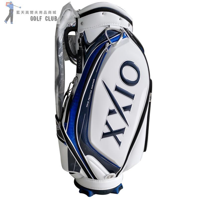 正品XXIO高爾夫球包男士合成皮高檔高爾夫包xx10全套球桿包 藍天高爾夫