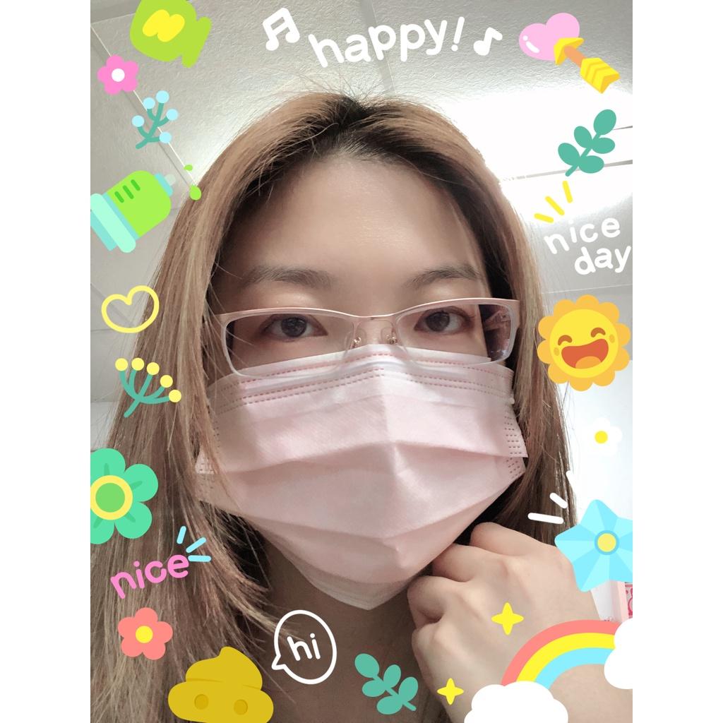 玫瑰金【荷康🍀現貨不用等】 丰荷 🇹🇼台灣製造 醫療級成人平面 MD雙鋼印口罩 一盒50入