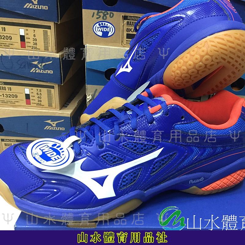 Ψ山水體育用品社ΨMizuno Wave FANG SS2高階 寬楦頭 羽球鞋 71GA171000藍色11月新上市
