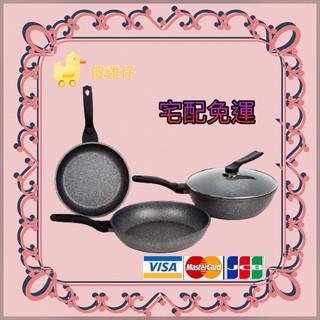 🐥傻雞仔🐥韓國限定PN楓年花崗石鍋具組+1元多一件 高雄市