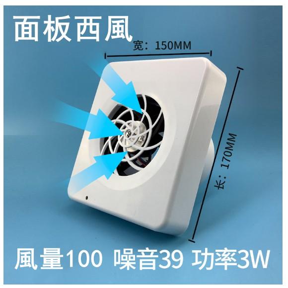 九葉風12V露營車排氣扇遊艇4寸汽車排風扇110V筦道換氣扇10CM抽風機