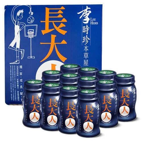 李時珍 本草屋長大人(男) 50ml*12瓶