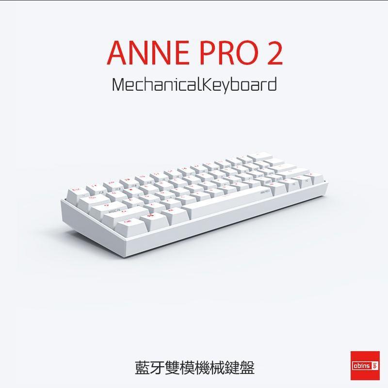ANNE PRO 2 安妮 藍牙 機械鍵盤 雙模 RGB 60%鍵位 筆記本小鍵盤