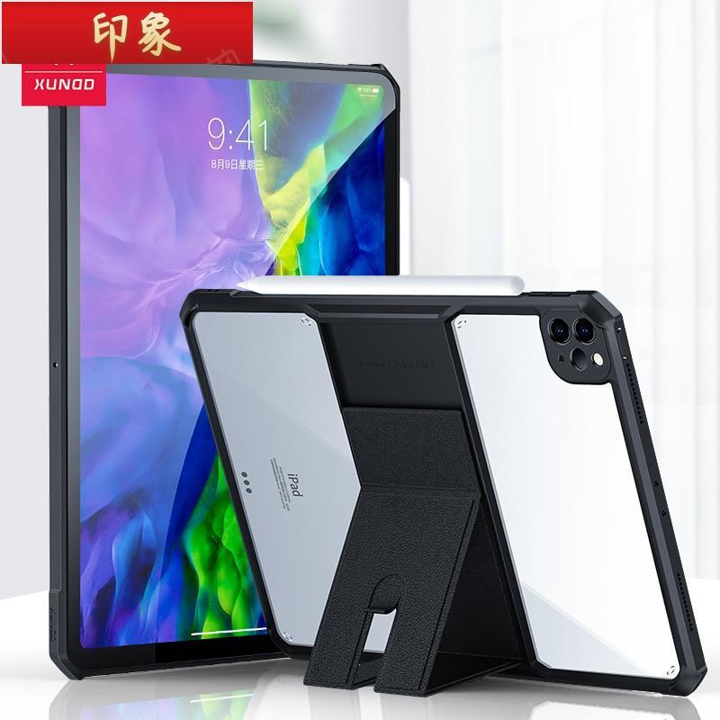 『免運現貨』Xundd 訊迪適用於 iPad Pro 11 12.9 保護殼 2021 2020 平板電腦保護