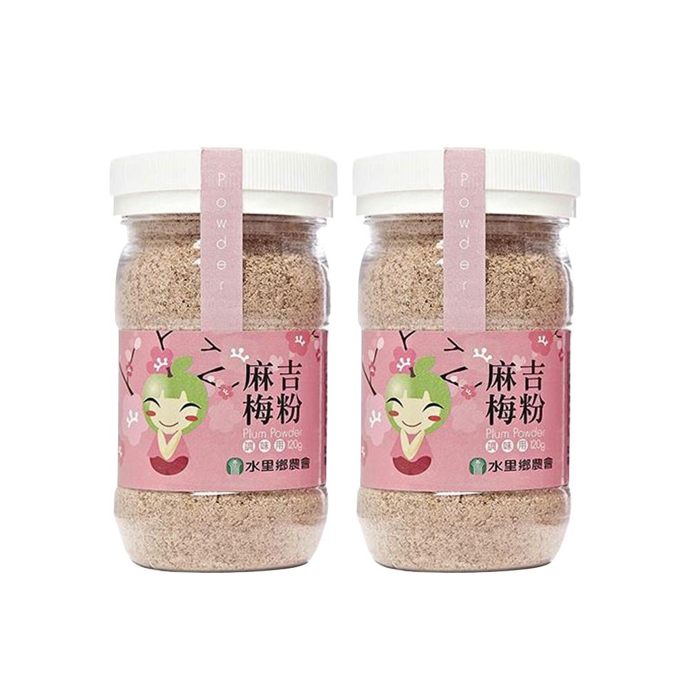 水里農會-麻吉梅粉-110g-罐(1罐組)