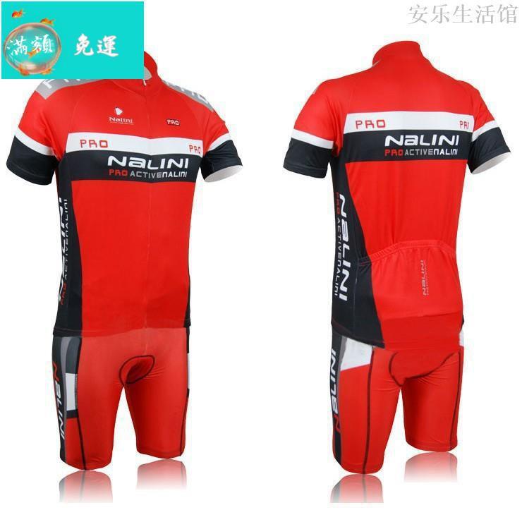 NALINI 車隊 紅 短袖 自行車套裝 車衣 車褲 腳踏車衣 大尺碼 XXS【o5fb092b】