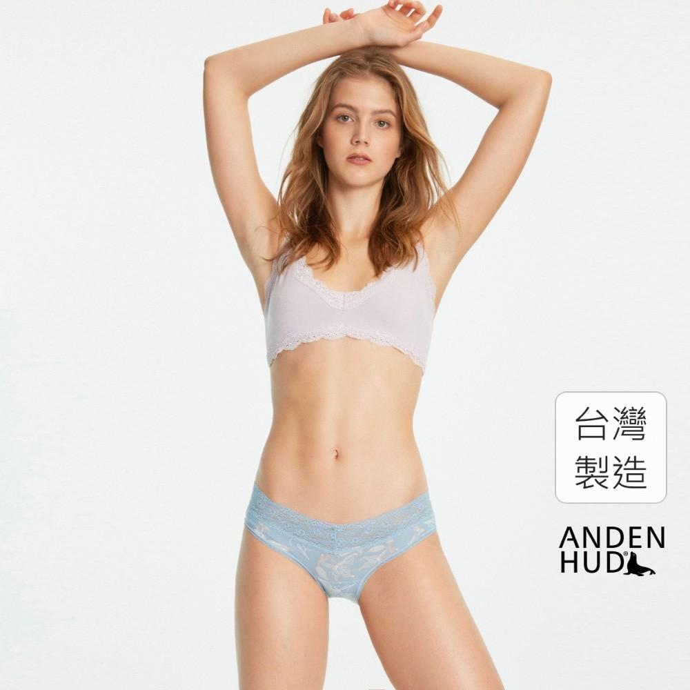【Anden Hud】春寒.V蕾絲低腰三角內褲(水藍-芙蓉) 台灣製