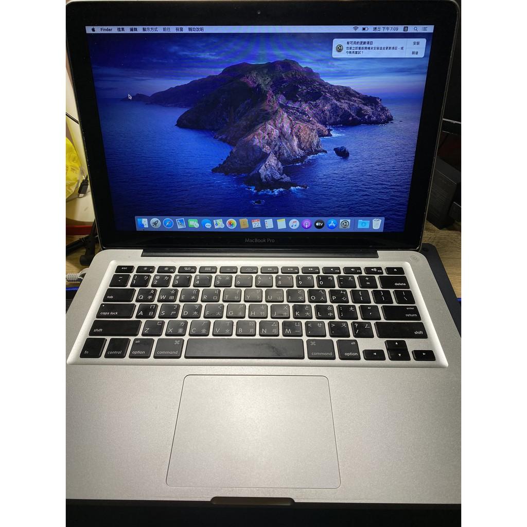 二手蘋果電腦 13 吋 MacBook Pro i7 高效能 二手Mac 功能正常 可面交