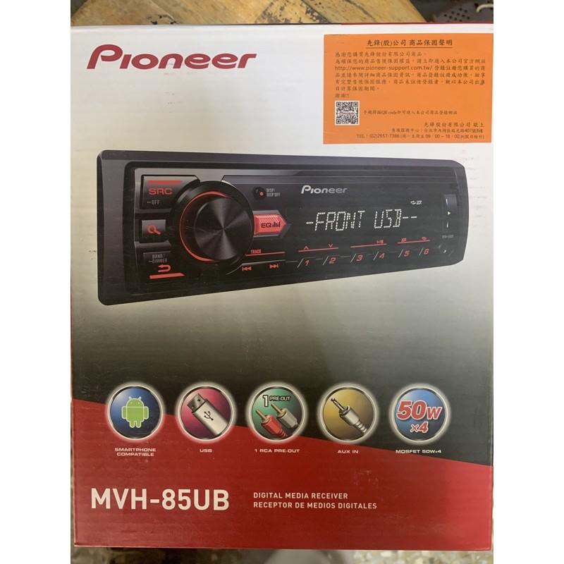 先鋒 pioneer mvh-85ub 汽車音響 無碟 mp3 usb