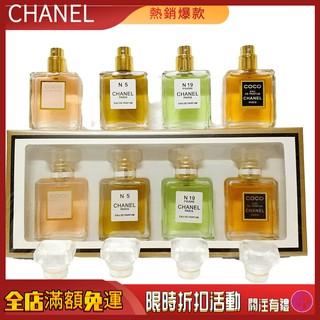 CHANEL 香奈兒香水 四件套 各20ml coco+5號+19號+半黑coco 臺北市