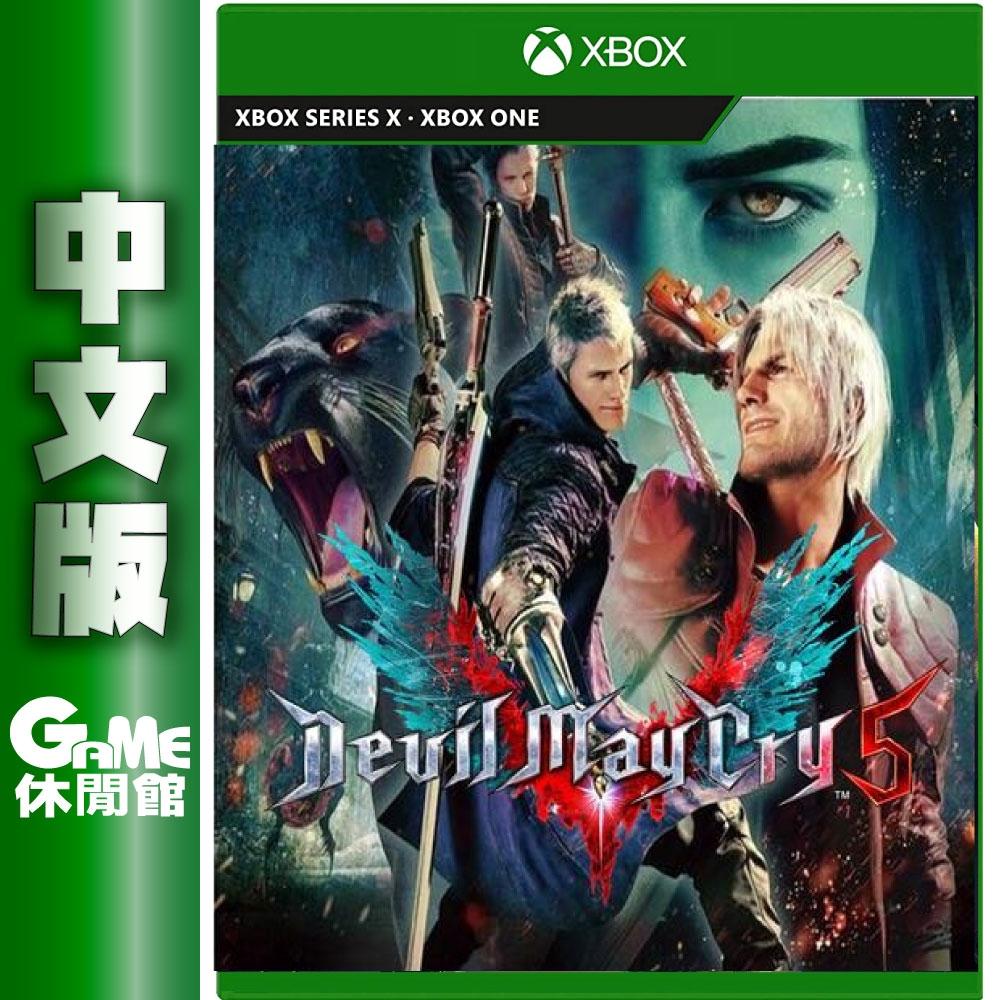 Xbox Series X 惡魔獵人 5 特別版 (中文版)【現貨免運】【GAME休閒館】