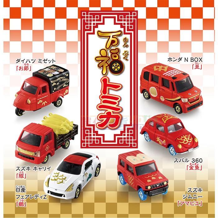 『 單位日貨 』現貨 單售 日本正版 多美 TOMICA 新年 祈福 萬福 抽抽樂 載豬車 JIMNY 合金 小車