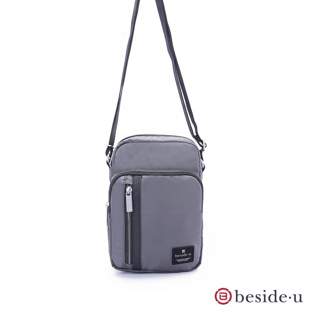 beside u BNUM 中性防潑水手機包側背包 – 灰色 官方直營