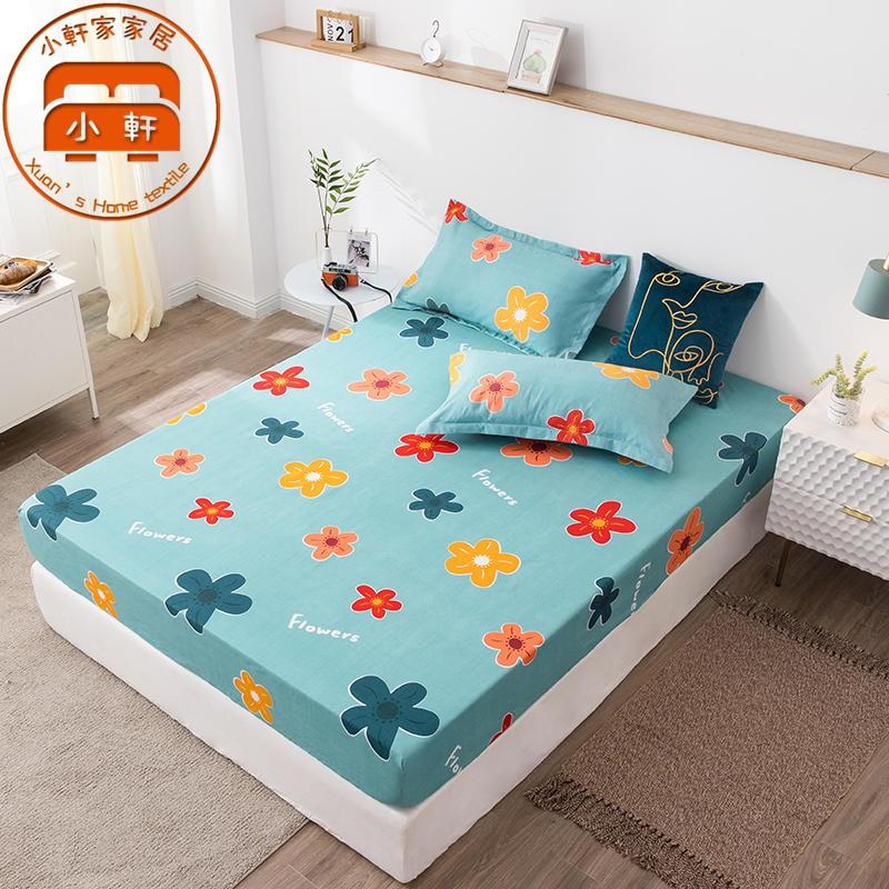 歐式小清新床包組 雙人床包 單人雙人加大 床單床罩 床套 枕頭套 頂級舒柔棉 裸睡級別 防菌抗螨 小軒家家居