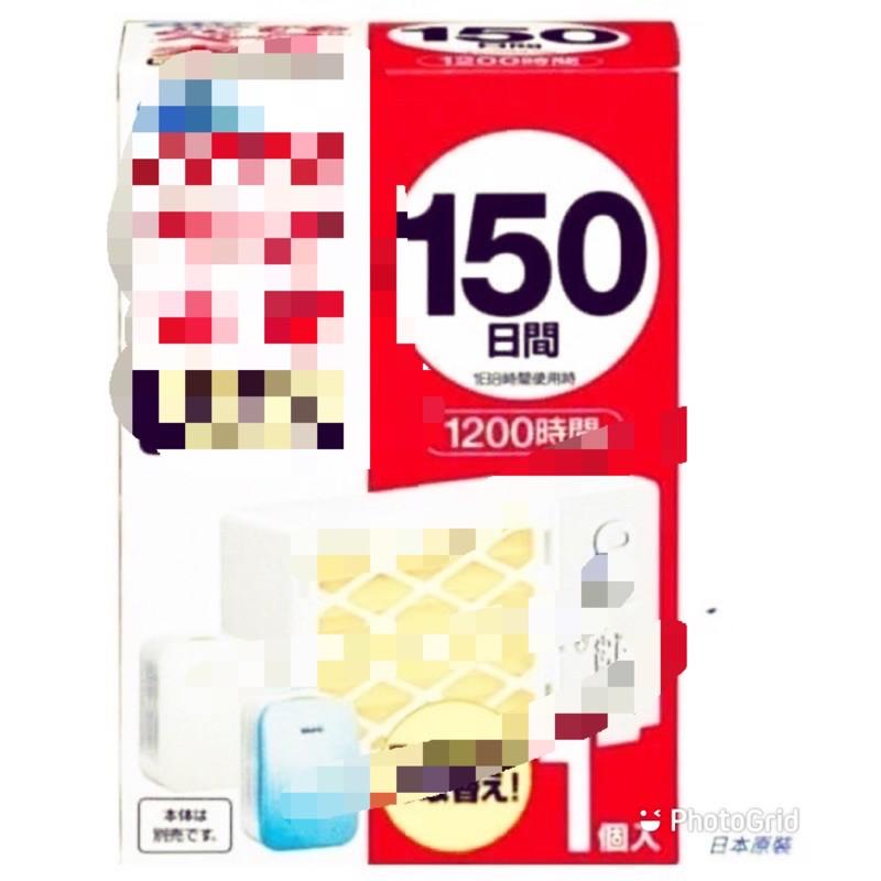 現貨供應中,日本VAPE未來3倍 150日攜帶式防蚊器(補充包)