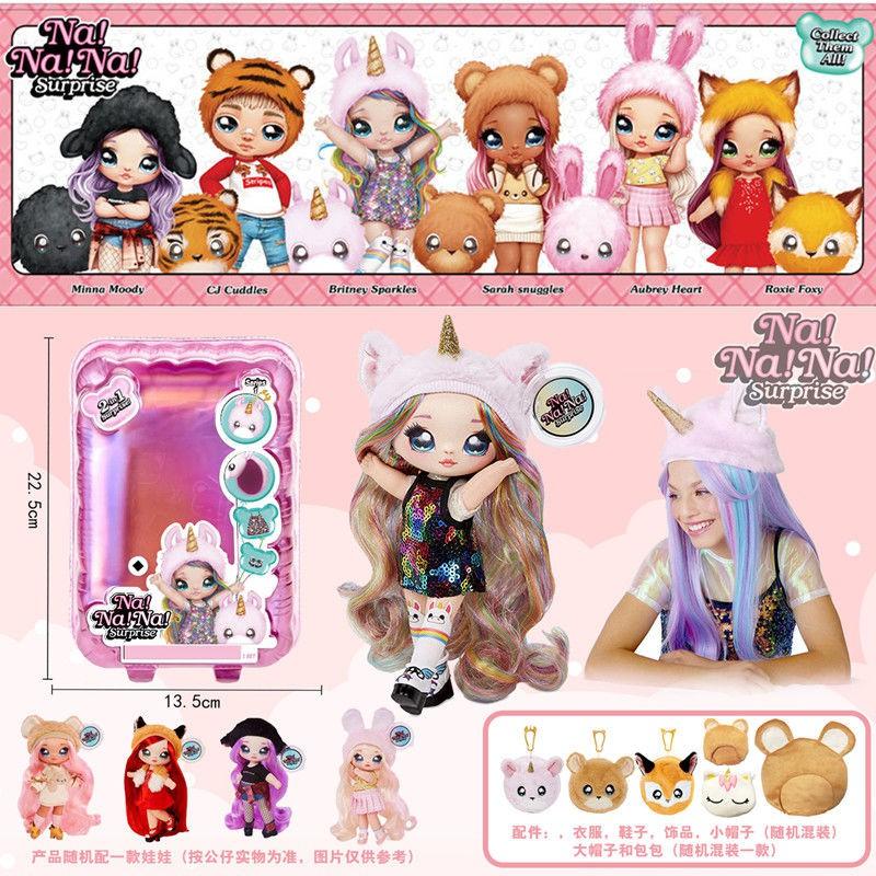 ✕驚喜娜娜盲盒2合1娃娃nanana迷糊盲盒芭比娃娃公主過家家兒童玩具pdd