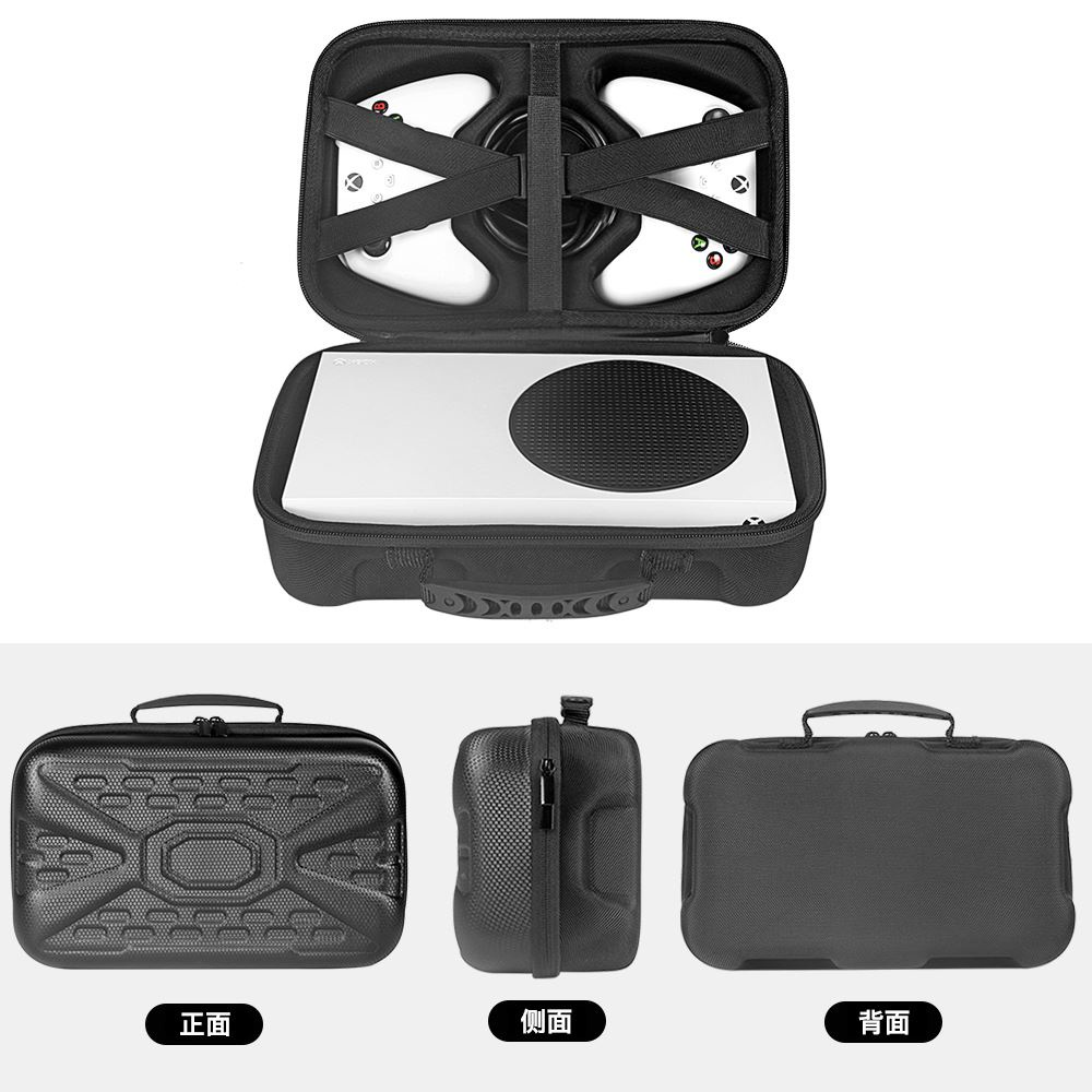 適用微軟Xbox Series S/X遊戲機收納包硬殼手提袋主機配件保護盒