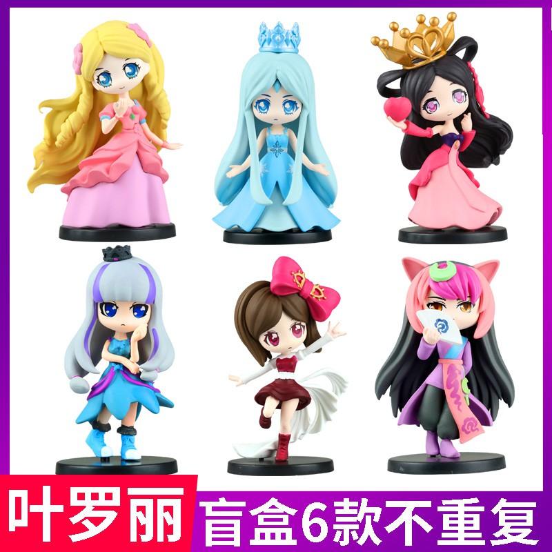 #正版葉羅麗精靈夢盲盒靈冰公主蘿莉娃娃周邊手辦擺件女孩玩具套裝